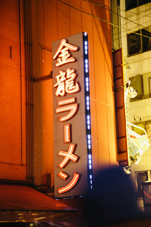 japanblog-4409.jpg