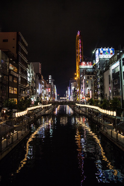 japanblog-4398.jpg