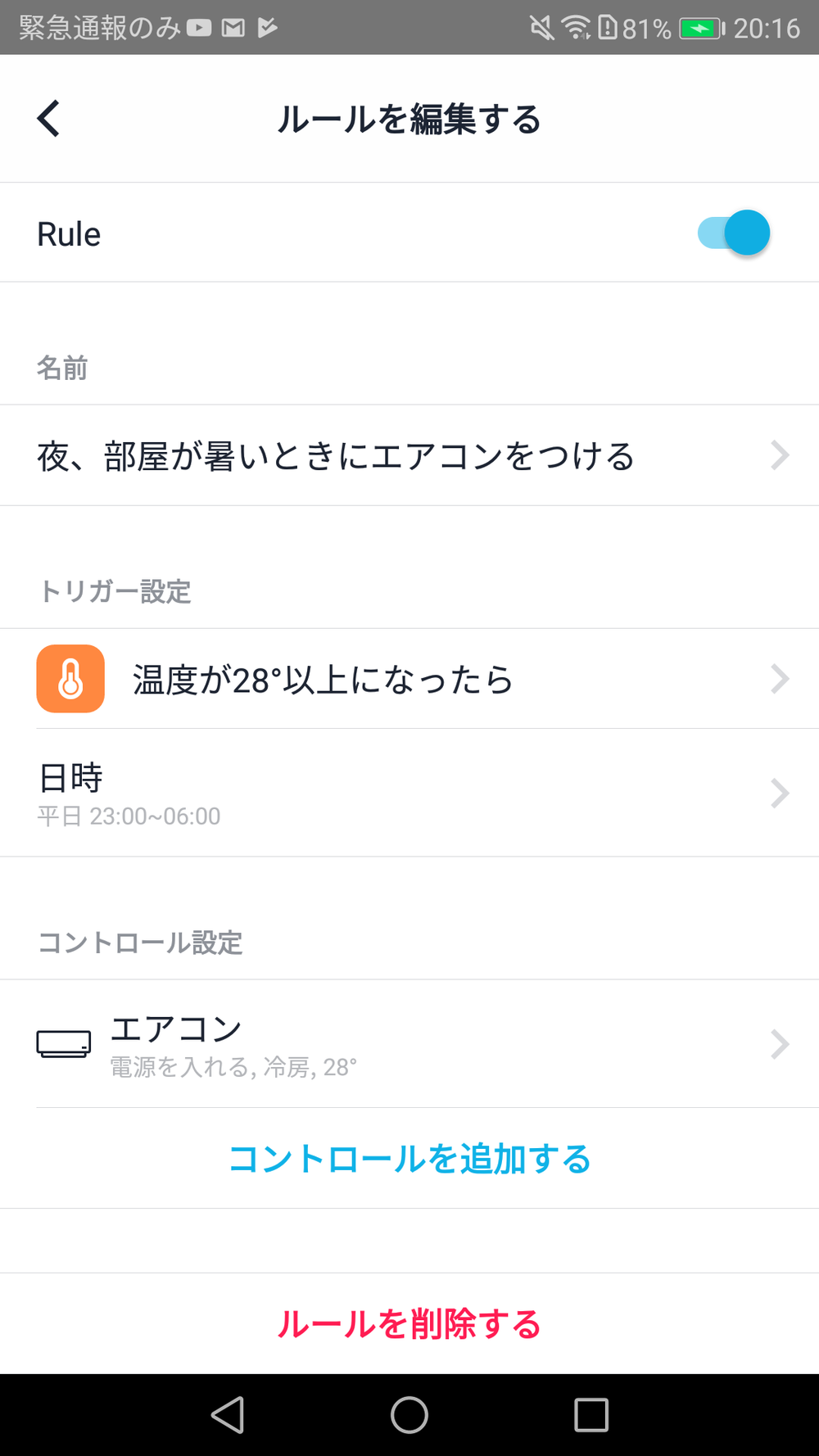 Screenshot_20180814-201628.png