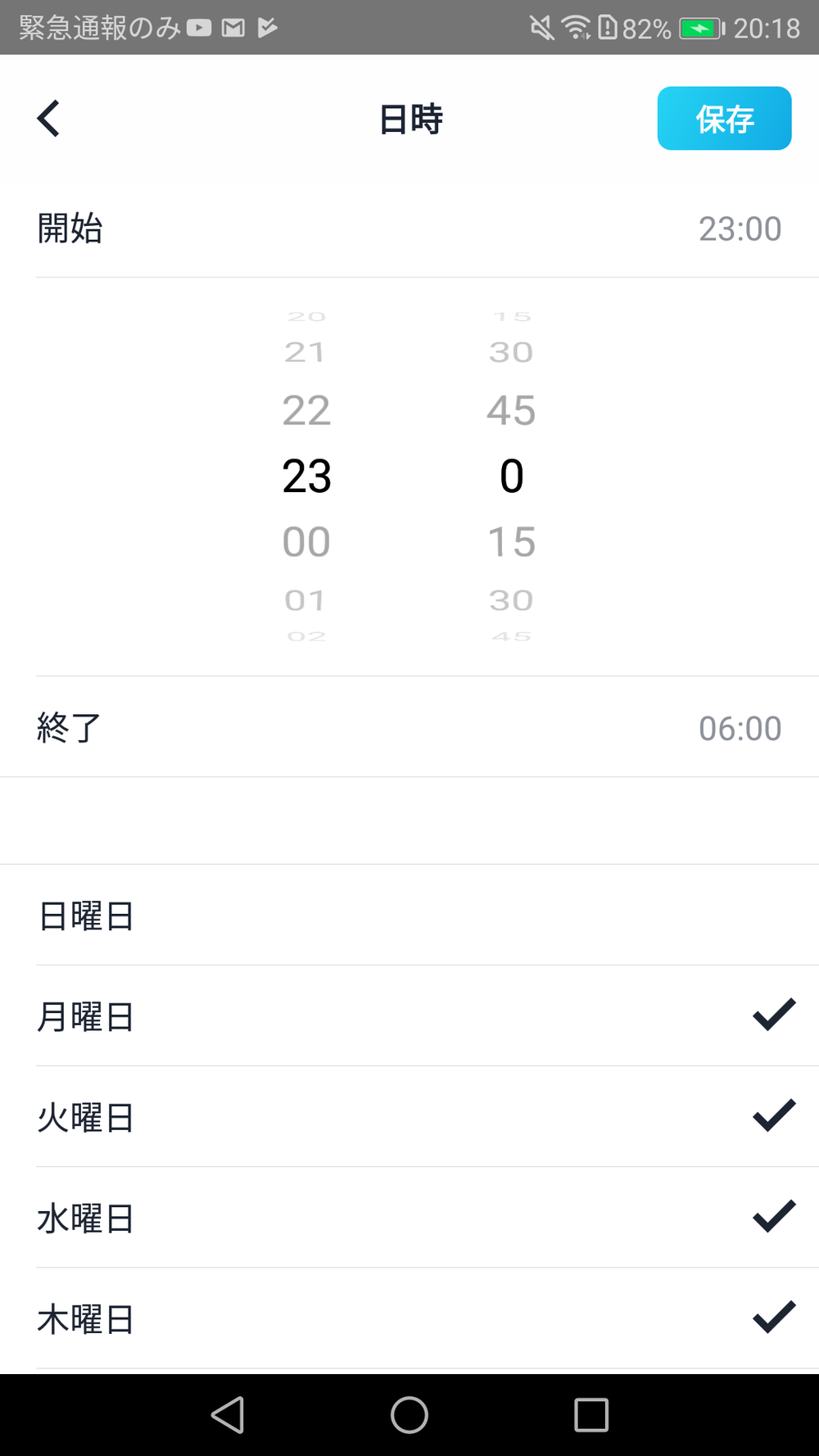 Screenshot_20180814-201814.png