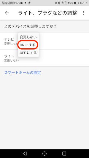 Screenshot_20180927-163754.png