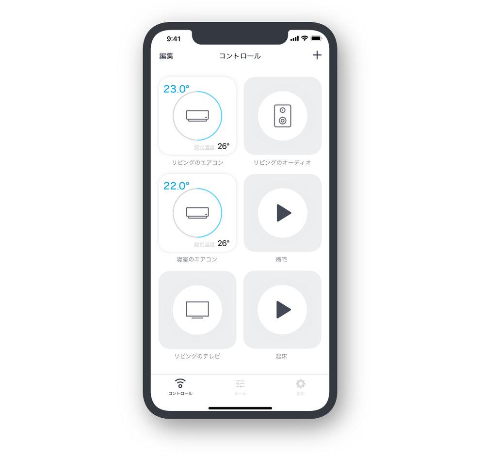 スマホや音声で家電を操作 - Google Home(グーグルホーム)やAmazon Echo(アマゾンエコー)などのスマートスピーカーと連携させることで、音声で家電を操作できるようになります。