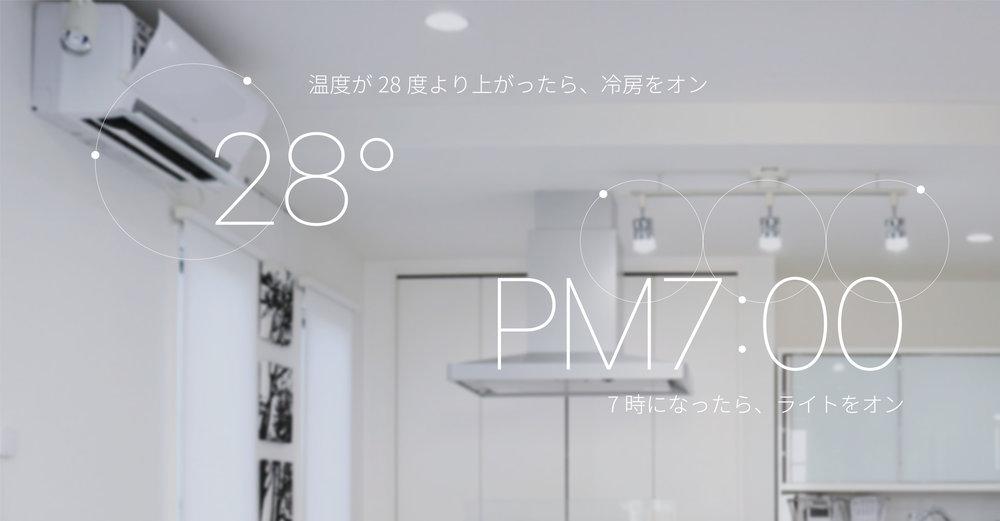 hp_ルール2-01.jpg
