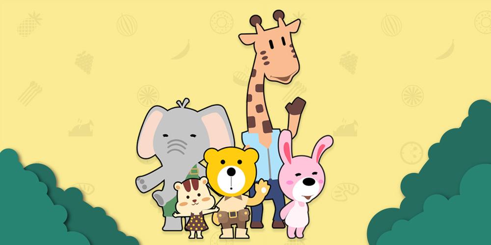 boogie-family.jpg