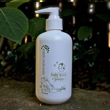 Price: $10.00 for an 8oz bottle Ingredients: Aloe baradensis (organic aloe vera), juice, carthamus tinctorius (safflower), oleosomes, dehydroxanthan Gum, xanthan gum, sodium cocoamphoacetate (cleanser), decyl glucoside (cleaner), sodium lauroyl lactylate (cleanser), camellia sinensis (white tea) leaf extract, calendula officials (organic marigold) flower extract, matricaria ricotta (german chamomile) flower extract, xanthan gum, gluconolactone, and sodium benzoate.