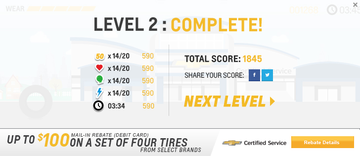 chevy-game-ola-result-screens_0001_2.jpg