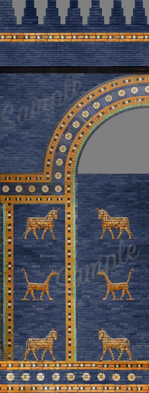 Gate Arch left sample.jpg