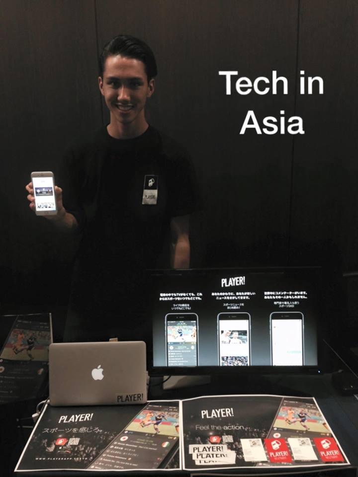 UI/UXデザイナーの龍馬。英語はネイティブだしイケメンだからTech in Asiaにはぴったりな人材。