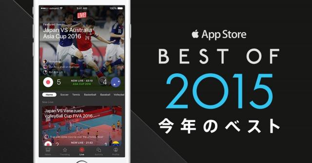 s_BestOf2015-DeviceAppStoreTemplate-1200x628.jpg