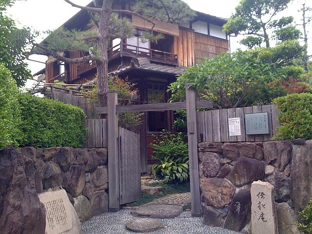 Tanazaki Town House.JPG