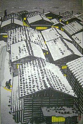 Japanese rooftops.JPG