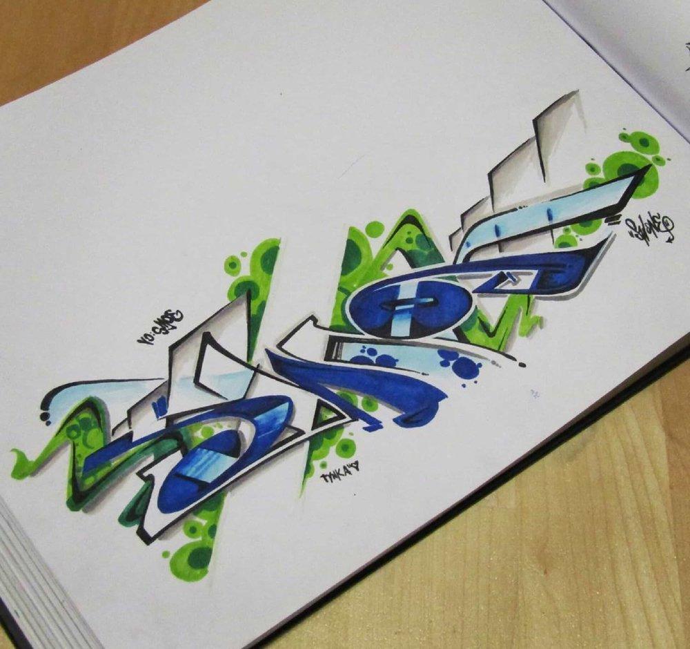 SWON.E