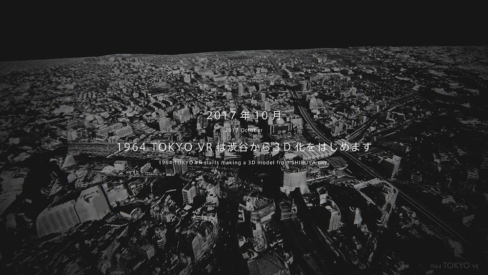 1964TOKYOVR-thum8.jpg
