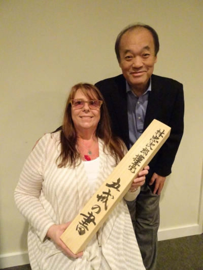 Kausalya Denise receiving the Gokai Scroll from Tadao Sensei Feb 2017