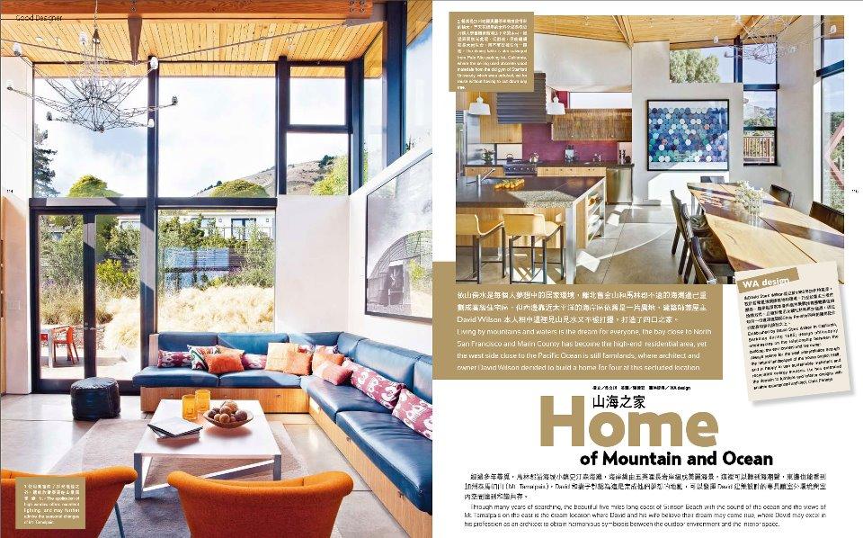 San Francisco Bay Area ArchitectsStinson Beach House - Shanghai ...