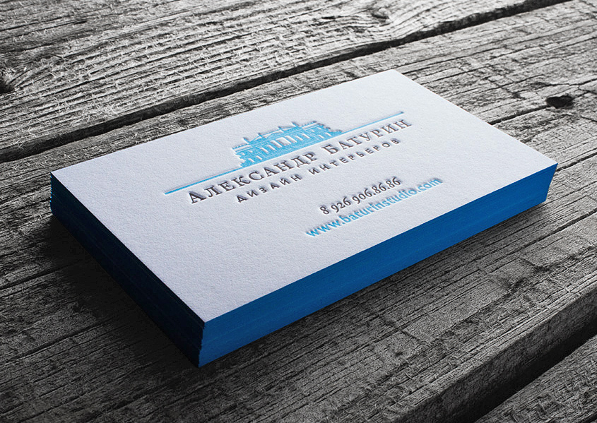 Для дизайнера интерьеров Александра Батурина мы разработаливизитки.Высокая печать по хлопковой бумаге двойной плотности, окраска торцов.Напечатано в Hardcore Press .