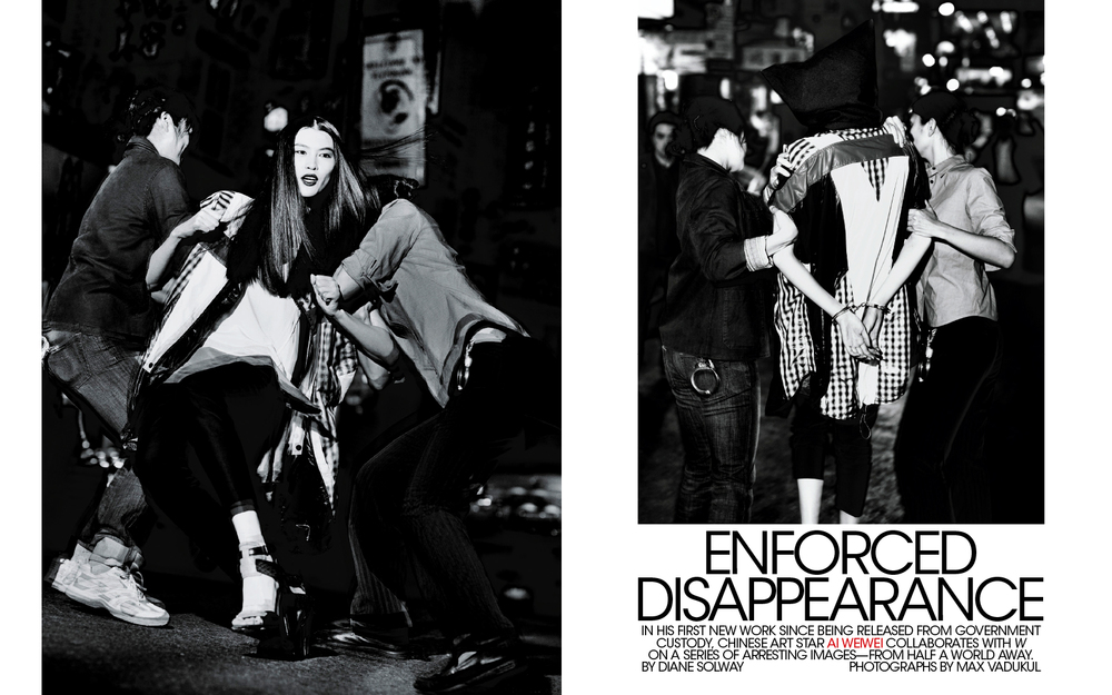 w-magazine-enforced-disappearance-2.jpg