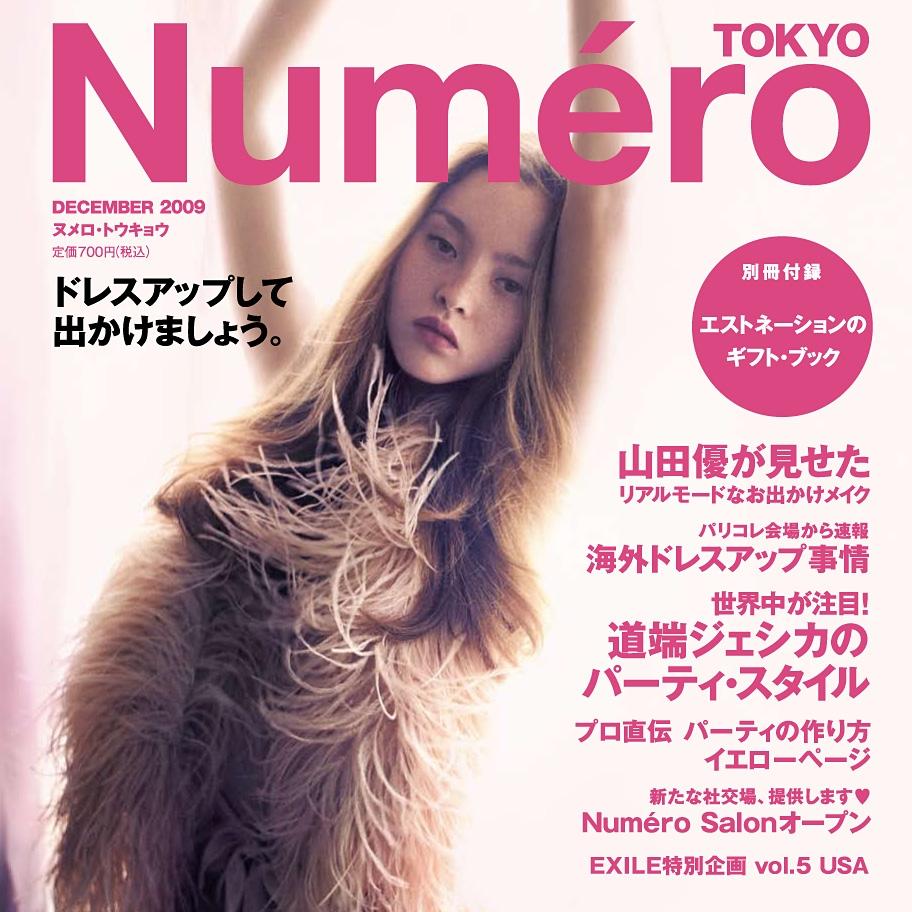 numero+tokyo+Devon+cover[1].jpg