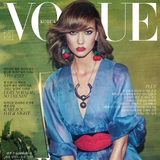 karlie-kloss-vogue-korea-cover.jpg