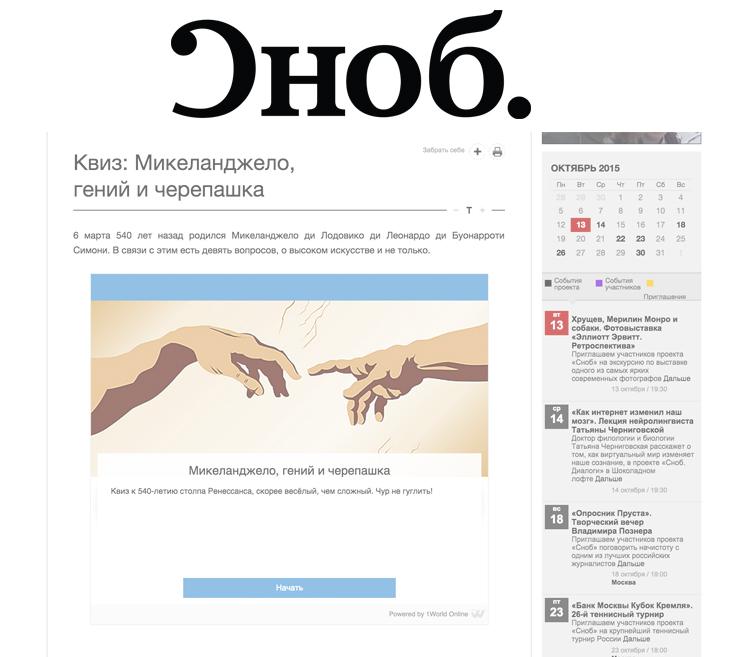 Link 31.jpg