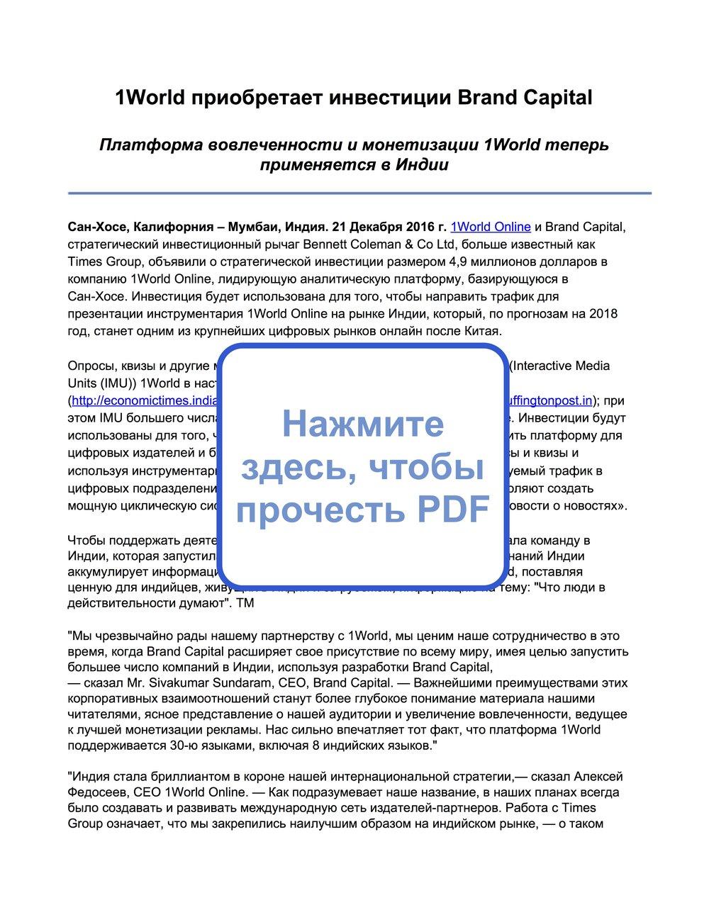 TOI - squarespace pdf.jpg