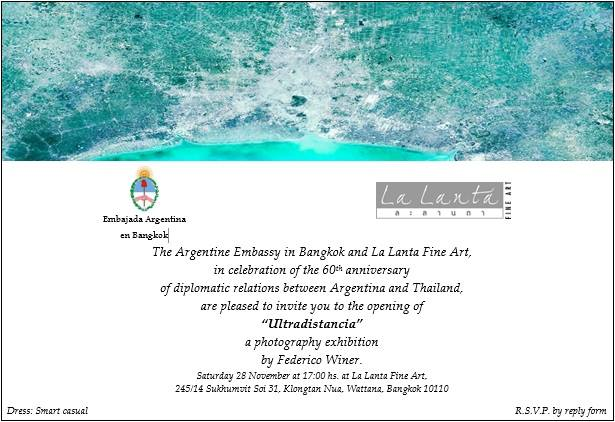 ULTRADISTANCIA EXHIBITION at La Lanta Gallery Bangkok. Argentine embassy invitation.