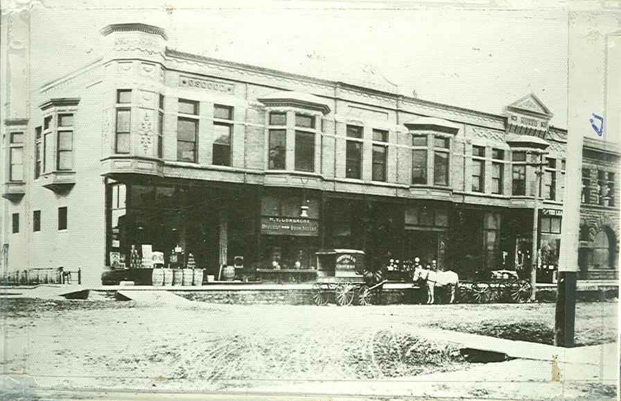 7. Osgood Building