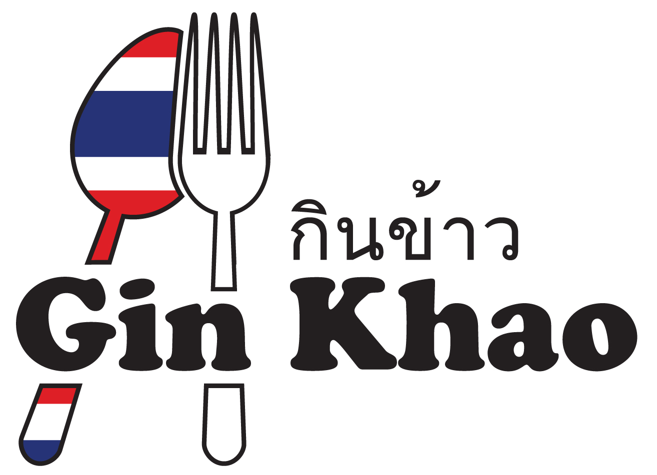 Gin Khao | Best Thai Restaurant | Good Thai Food | Good Service