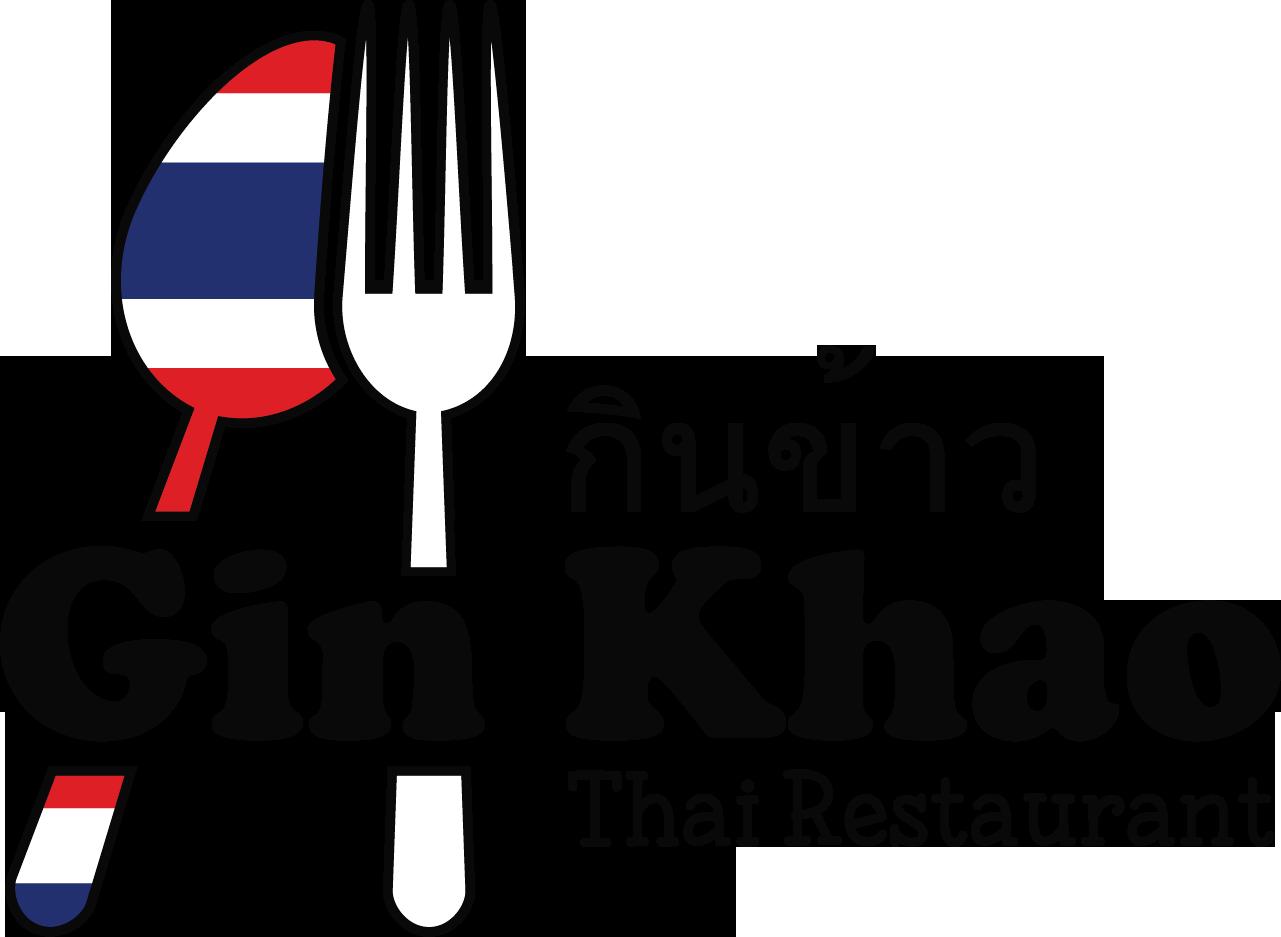 Gin Khao | 最佳中式泰国料理 | Sino Thai Food | Best Thai