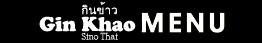 Image_for_Gin Khao Sino Thai Menu.jpg