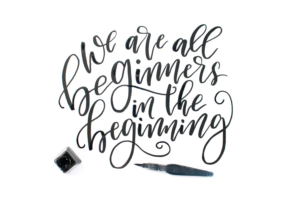 We are all beginner in the beginning.