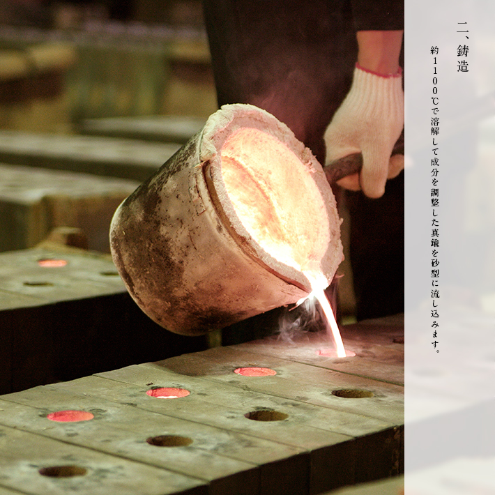 Futagami / Oji Masanori / processo di produzione fonderia Giapponese artigianale / Spazio Materiae Napoli