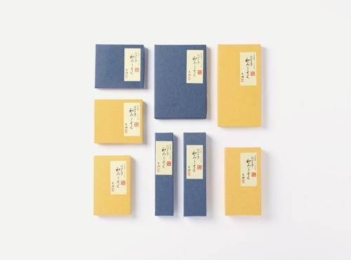 Candele lavorate a mano in Giappone | Daiyo | Spazio Materiae,  Napoli | Sumac, Haze tree | Cera naturale | Packaging