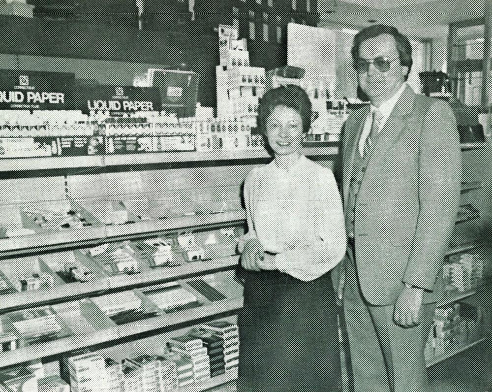 Paul Sylvestre et Nicole Forget. À l'époque, Sylvestre-Delasalle s'appelait Paul Sylvestre Inc. 1983.