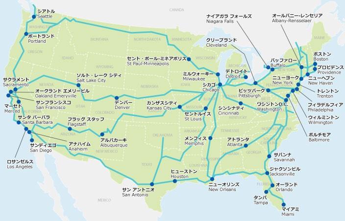 青い線の部分がAmtrack路線