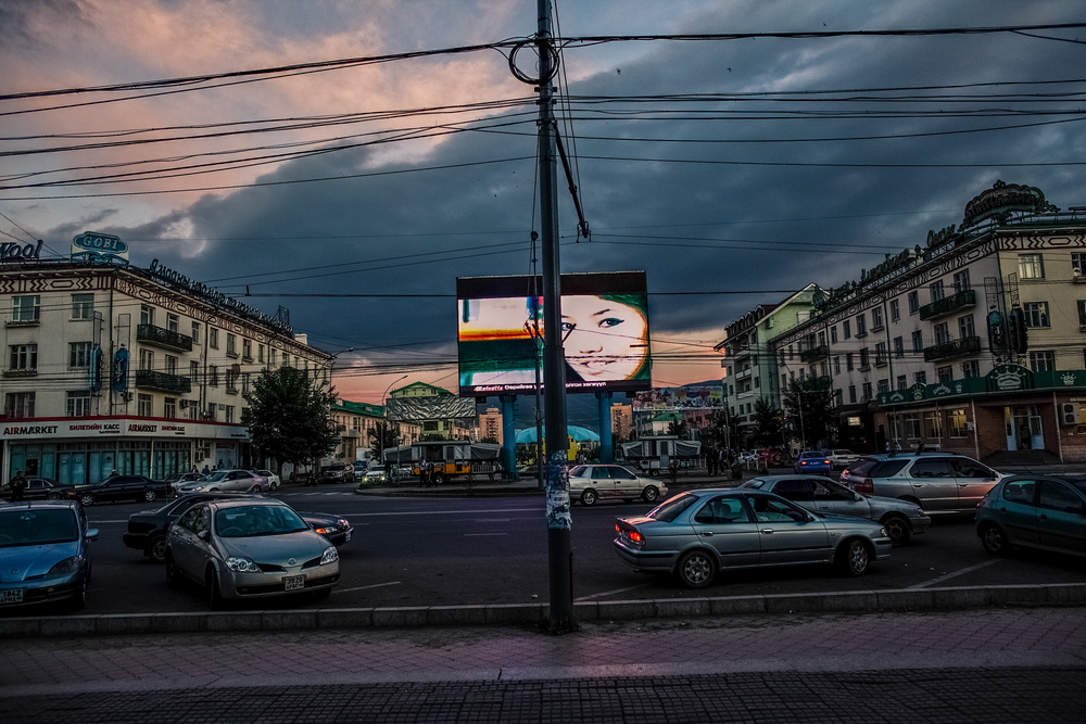 Mongolia_Fadek_015A.jpg