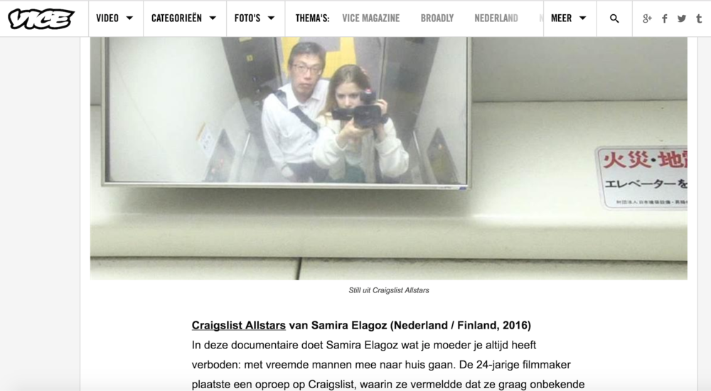 VICE has listed Craigslist Allstars as one of their favourite IDFA-films <3   http://www.vice.com/nl/read/een-overzicht-van-onze-favoriete-idfa-films-gemaakt-door-mensen-met-een-vagina-321