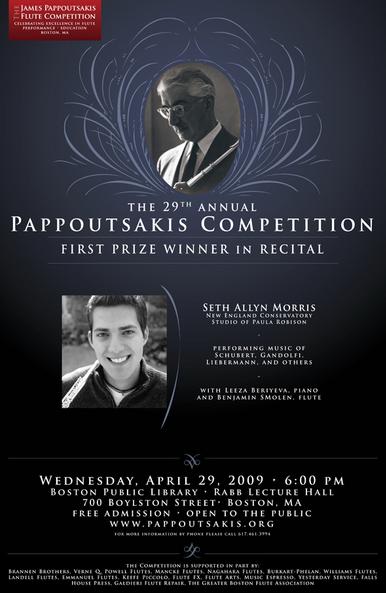 Pappoutsakis Publicity