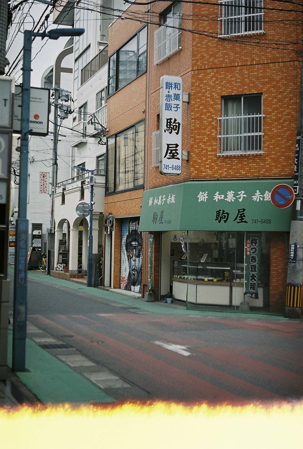 BDAY_LA_JAPAN_SNAP_LQ_152.JPG
