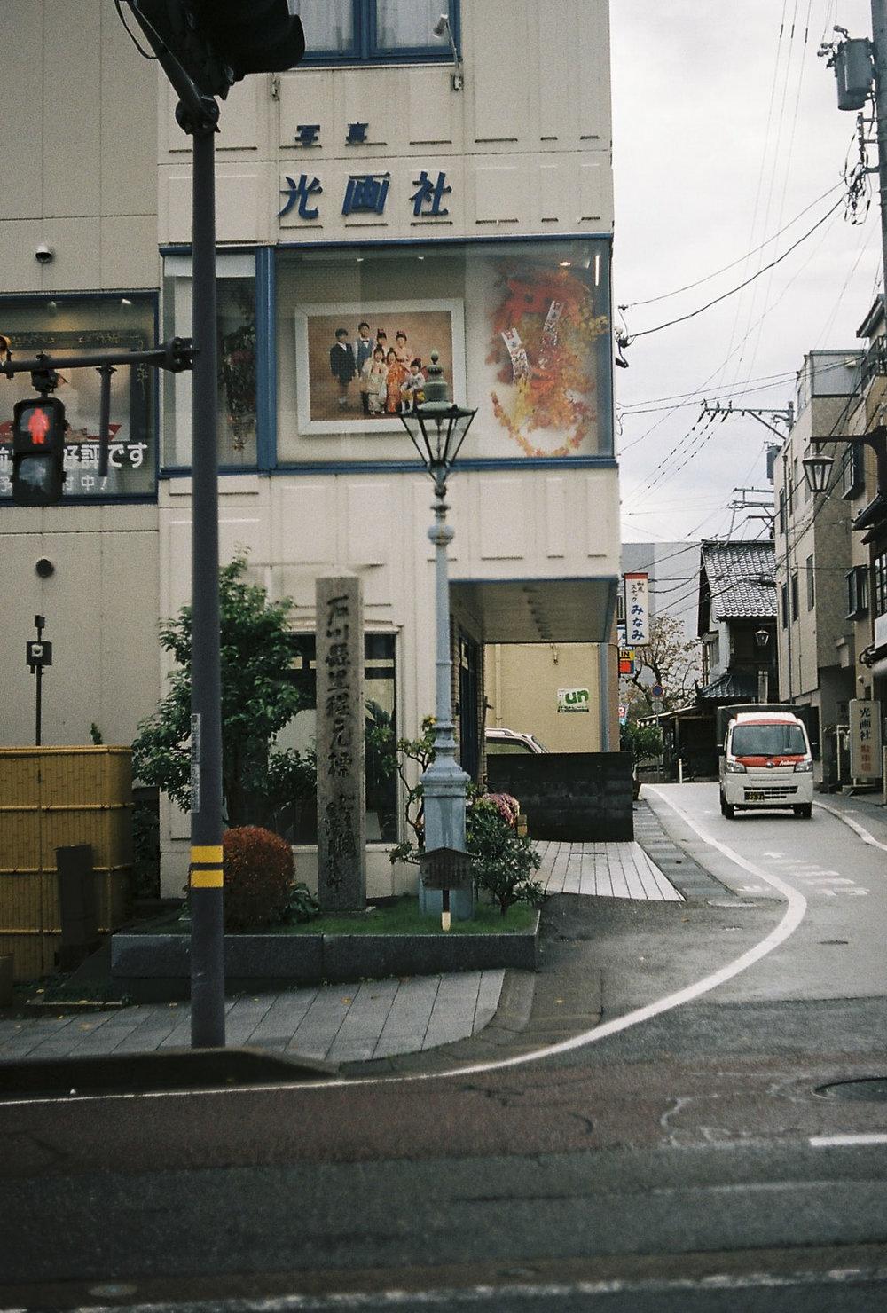 BDAY_LA_JAPAN_SNAP_LQ_222.JPG