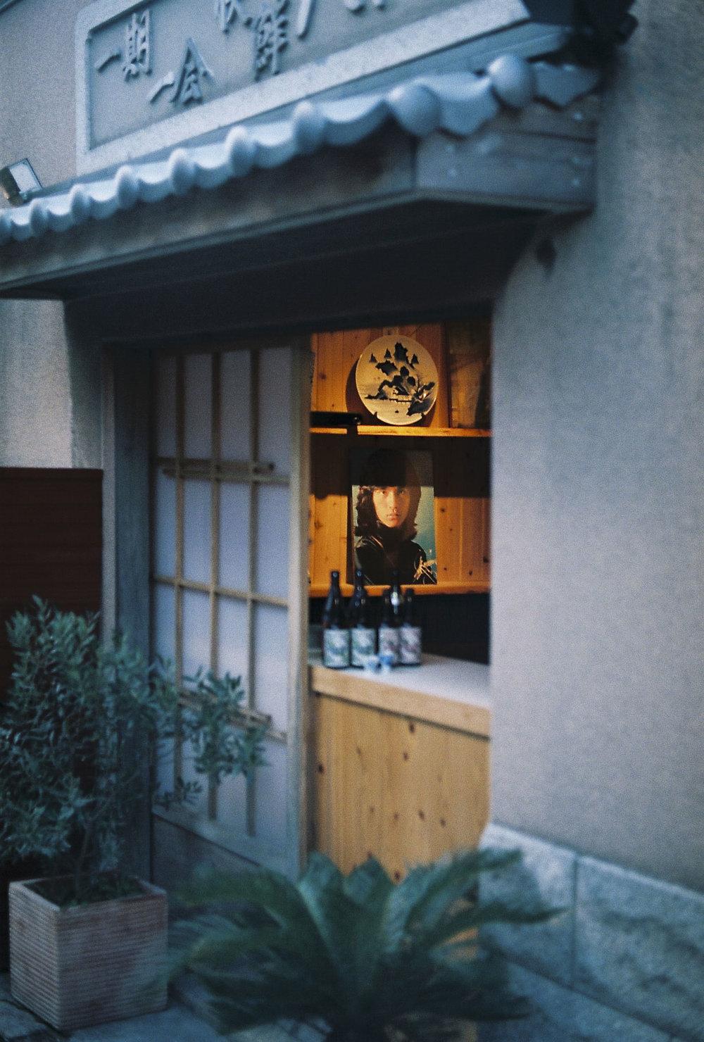 BDAY_LA_JAPAN_SNAP_LQ_260.JPG