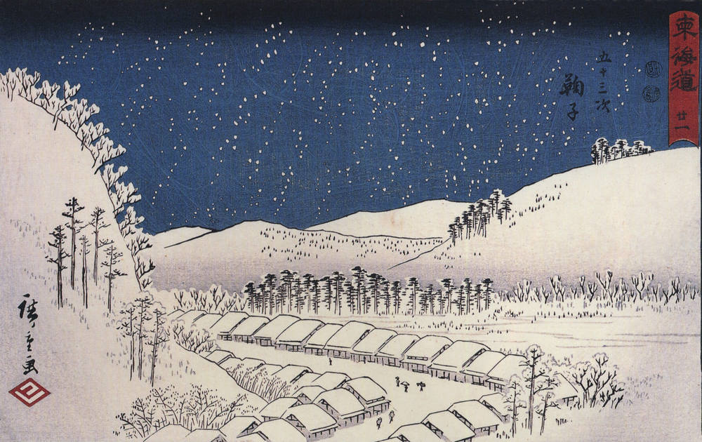 Hiroshige — Snow Falling on a Town