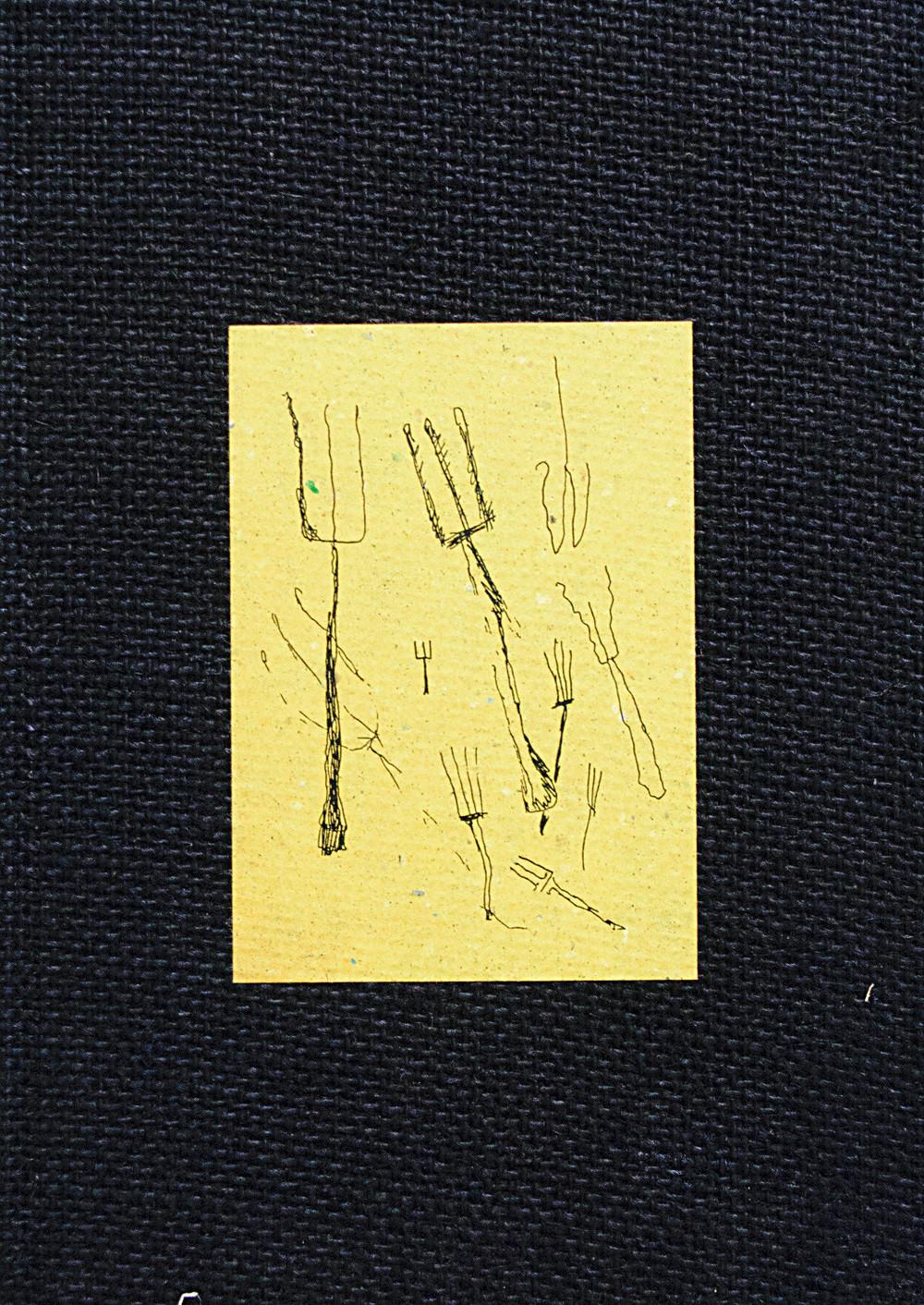 Вилки и стихи:  И. Бахтерев