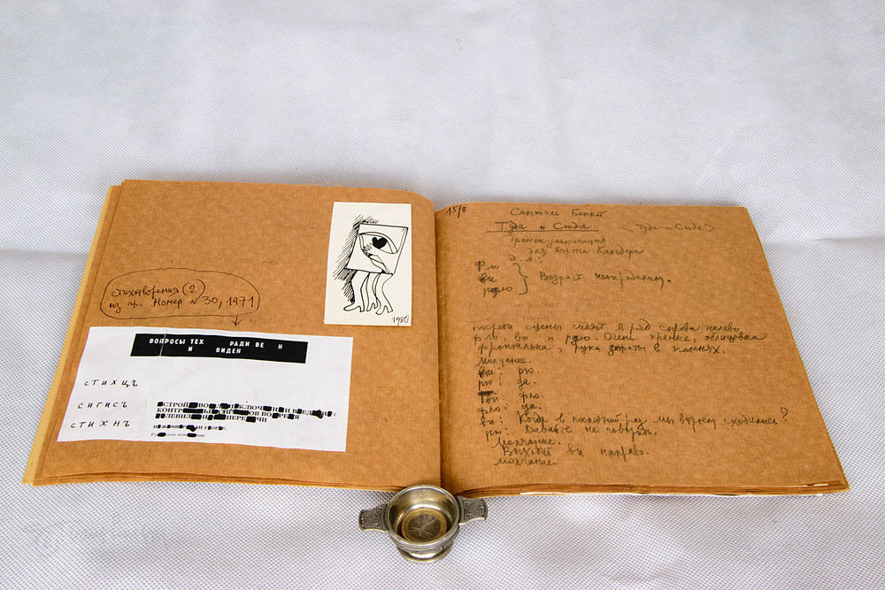 Notebook of Serge Segay, pages