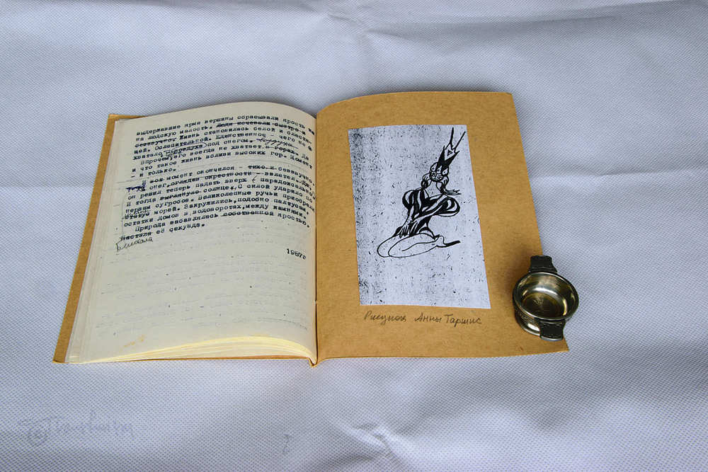 Fairy Tales, last page