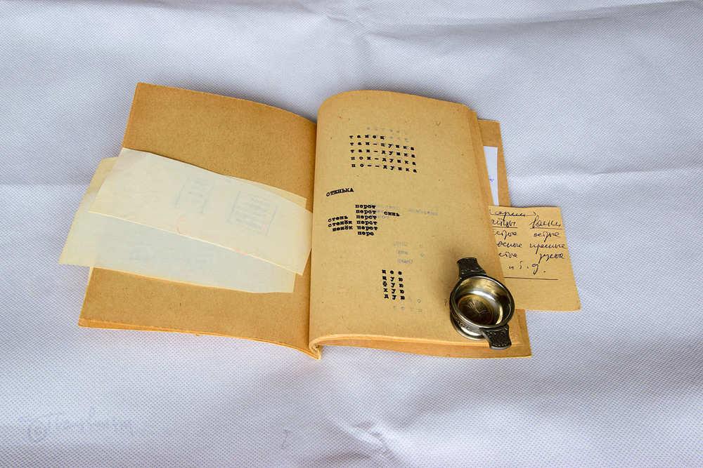 Karaatitsa, pages