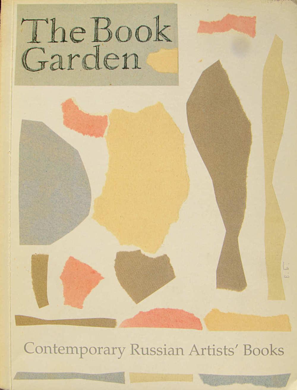 the_book_garden.jpg