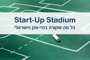 startup-stadium-large-300x199.png