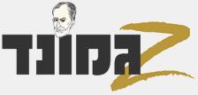 zigmond-logo.jpg