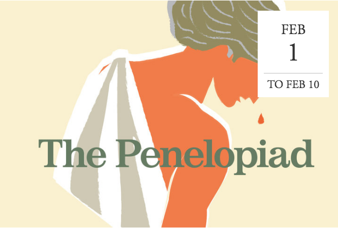"""The Penelopiad"" by Margaret Atwood at University Players - Windsor, Ontario, Canada"